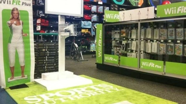 Wii Fitness s Store With Dumbbells Treadmills
