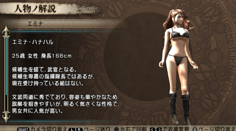 Illustration for article titled Final Fantasy Type-0 is Obsessed With Underpants