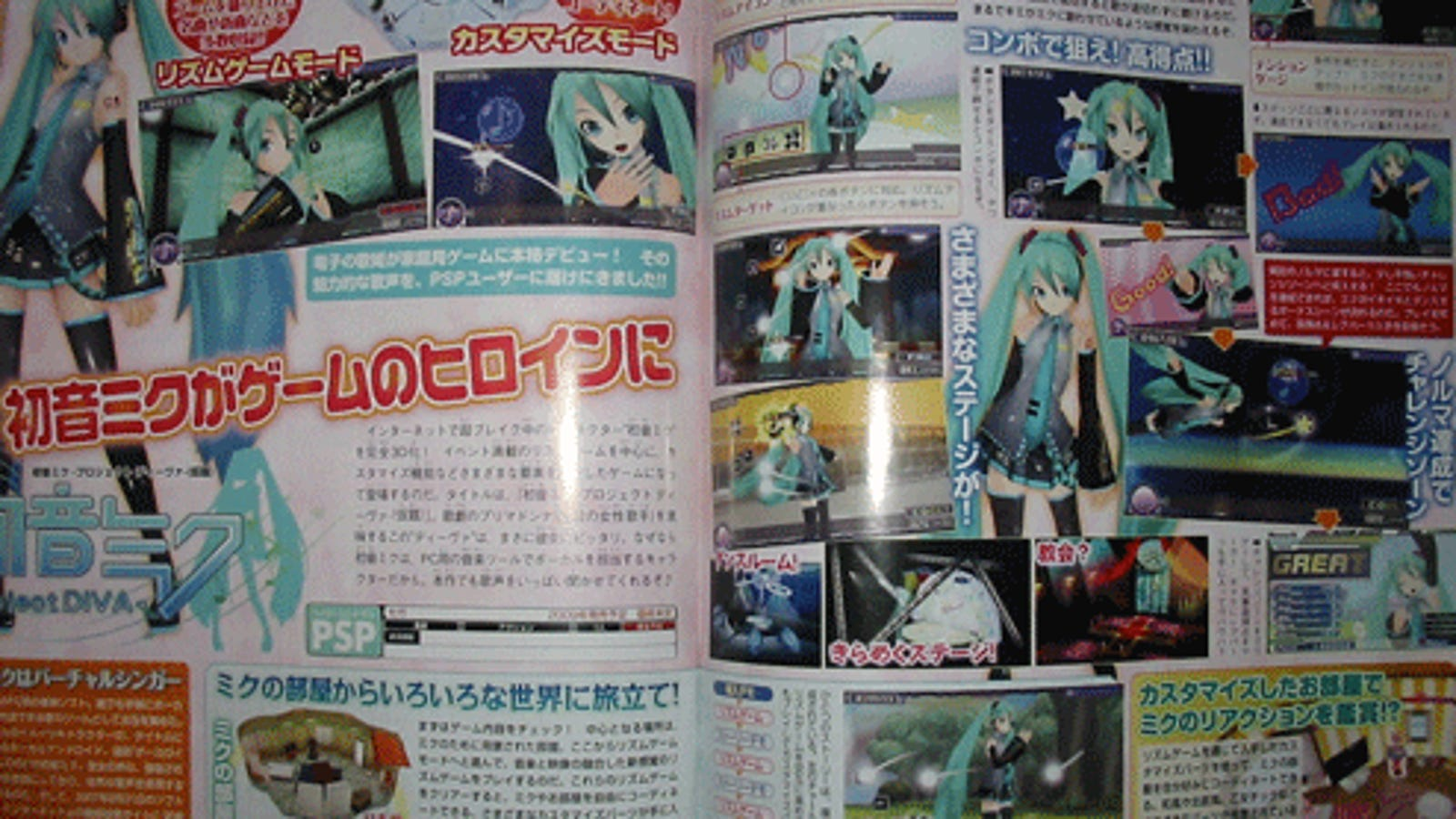 You Too Can Decorate Hatsune Mikus Room