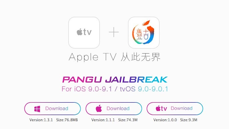 Illustration for article titled The New Apple TV Is Jailbroken, Provided You Didn't Just Update It