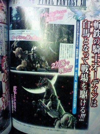 Illustration for article titled Let's Look At Final Fantasy XIII Summon's Horsey Mode