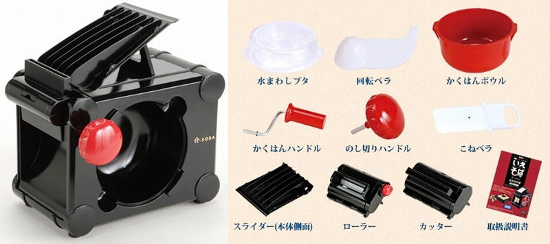 Illustration for article titled Le Soba Machine Gets you Soba in the Privacy of your Own Home