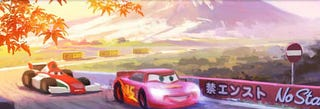 Illustration for article titled Cars 2: First Look
