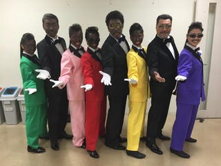 Illustration for article titled Blackface Continues in Japan. In 2015. [Update]