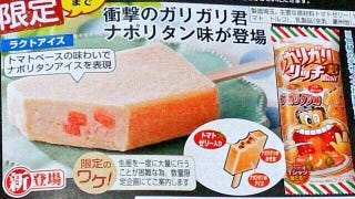 Illustration for article titled Oh Goodness, Japan Is Getting Spaghetti Popsicles