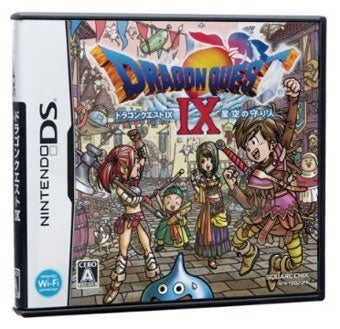 Illustration for article titled Who Can Stop Dragon Quest IX In Japan?