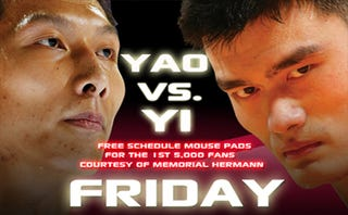 Illustration for article titled Yao Vs. Yi: 250 Million Chinese Viewers Can't Be Wrong