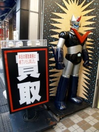 Illustration for article titled How to Buy Figurines in Tokyo: An Illustrated Guide