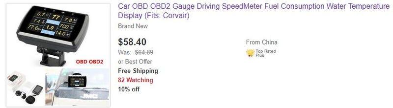Illustration for article titled Dear ebay seller...