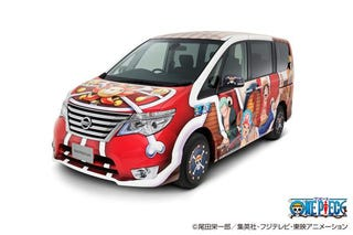 Illustration for article titled One Piece Has an Official Mini-Van