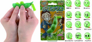 Illustration for article titled Infinite Edamame Cellphone Charm Provides All of the Fun, None of the Flavor of Soybeans
