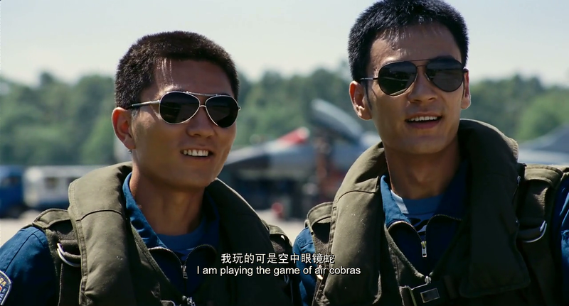 Illustration for article titled Stop What You're Doing And Watch The Chinese Remake Of Top Gun
