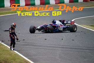 Illustration for article titled Formula Oppo: The Team Duck Grand Prix of South Portland