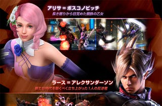 Illustration for article titled Tekken 6: Blood Rebellion Looks Good In Direct-Feed (But What's With The Hair?)