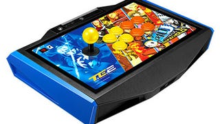 Atlus Announces Persona 4 Arena Ultimax Fightstick