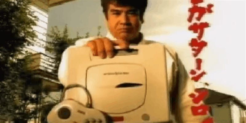 The Best Console Commercials Of All Time