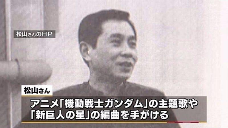 [Image: TBS]