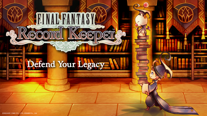 Final Fantasy Record Keeper astuce et triche
