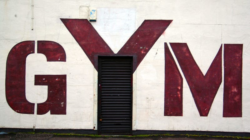 Illustration for article titled The Selling Points to Look for in a Good Gym