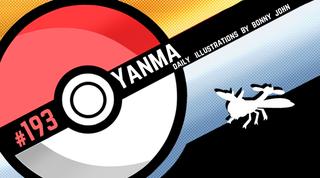 Illustration for article titled Yo-Yo Yan-Ma! Pokemon One a Day, Series 2!