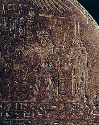 Nubian, Stele of Nastasen, circa 335-15 B.C. Granite, 1.63 m high.Staatliche Museen, Ägyptisches Museum, Berlin