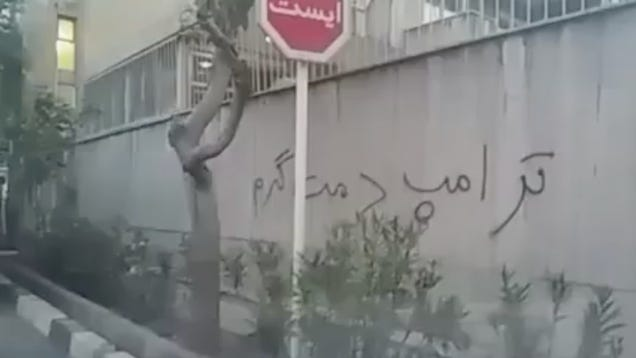 No, Graffiti Did Not Appear Overnight in Iran Thanking President Trump
