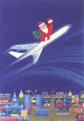 Illustration for article titled Merry Christmas, Oppo