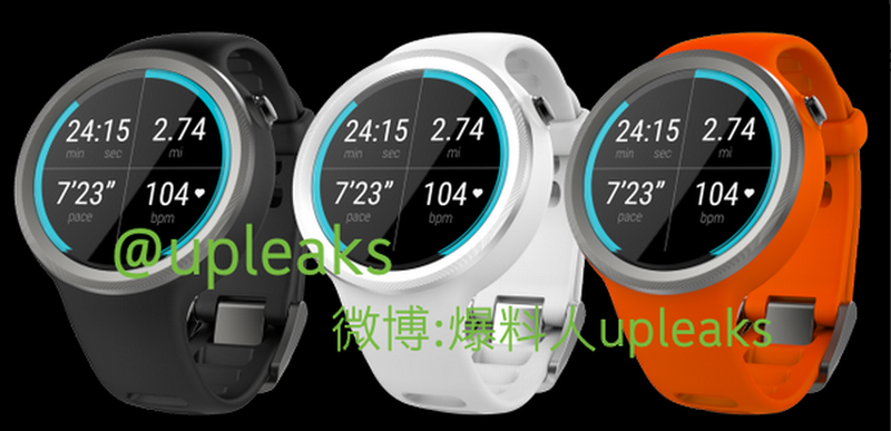 "Illustration for article titled New Leaks Show Off the Moto 360's New ""Sport"" Edition"