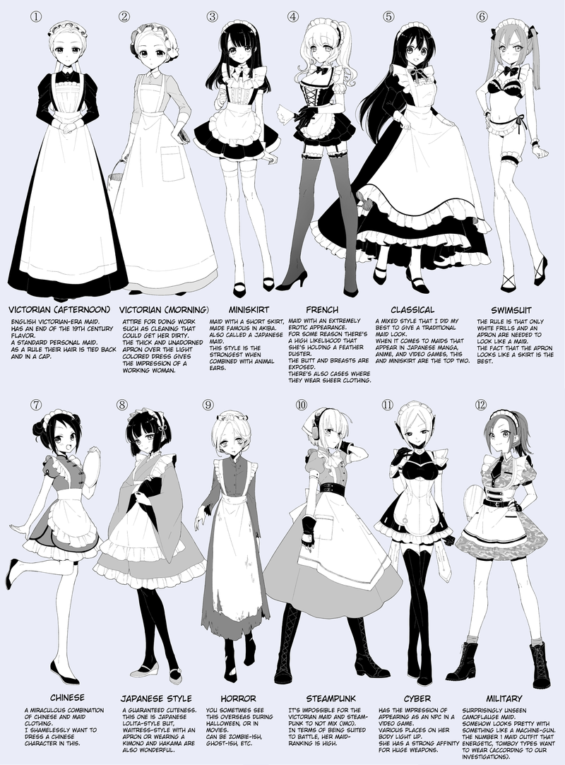 Illustration for article titled The Great Debate: Best Maid