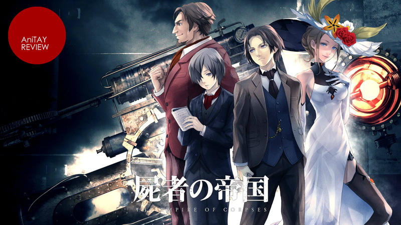 Illustration for article titled The Empire of Corpses: The AniTAY Review