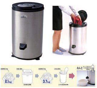 Illustration for article titled Japanese Somela Fast Dehydrator Sucks Water From Clothes With Your Help