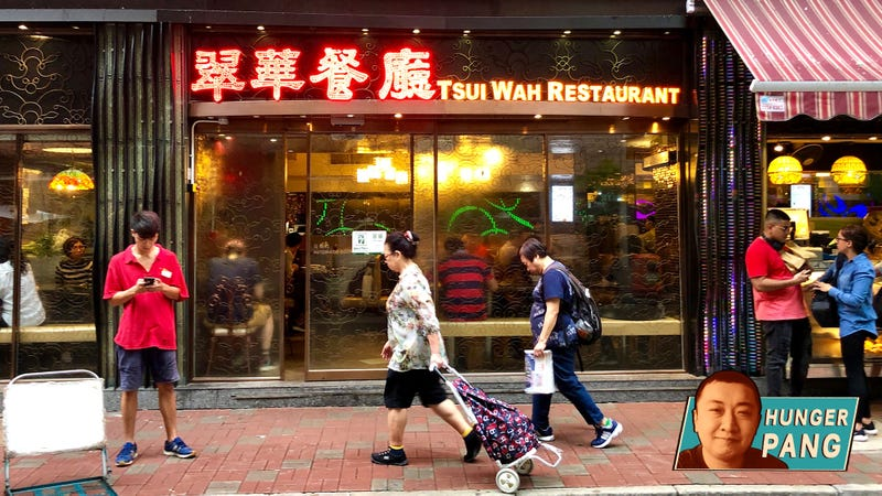 A brief appreciation of Tsui Wah, Hong Kong's quintessential restaurant
