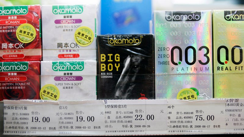 Illustration for article titled Sorry, China: Your Name-Brand Condoms May Be Fake
