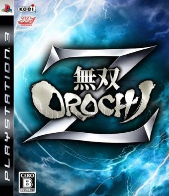 Illustration for article titled PlayStation 3's Software Hot Streak Still Burns, Musou Orochi Z Tops Charts