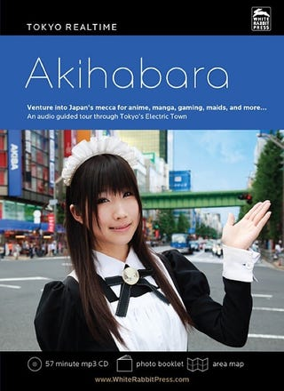 Illustration for article titled Let's Take An Audio Walk Through Akihabara