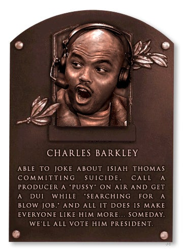 Illustration for article titled Deadspin Hall Of Fame Inductee: Charles Barkley