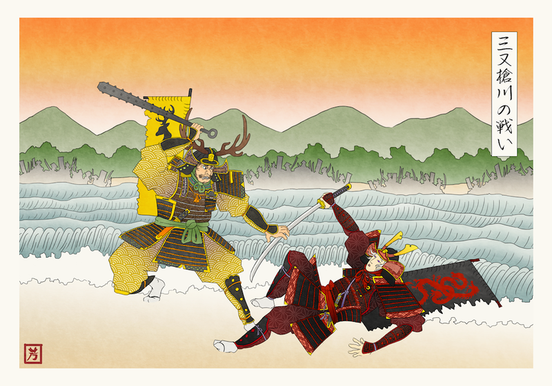 Illustration for article titled I'd love to watch a Game of Thrones set in beautiful feudal era Japan