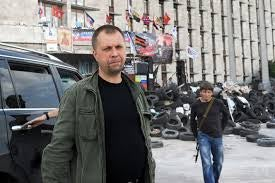Illustration for article titled A vég kezdete Donbasszban?
