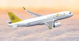 Illustration for article titled Royal Brunei Airlines