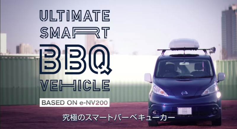 Illustration for article titled Insane Crowd Funded Nissan Car Holds BBQ, Karaoke Machine, And Drone