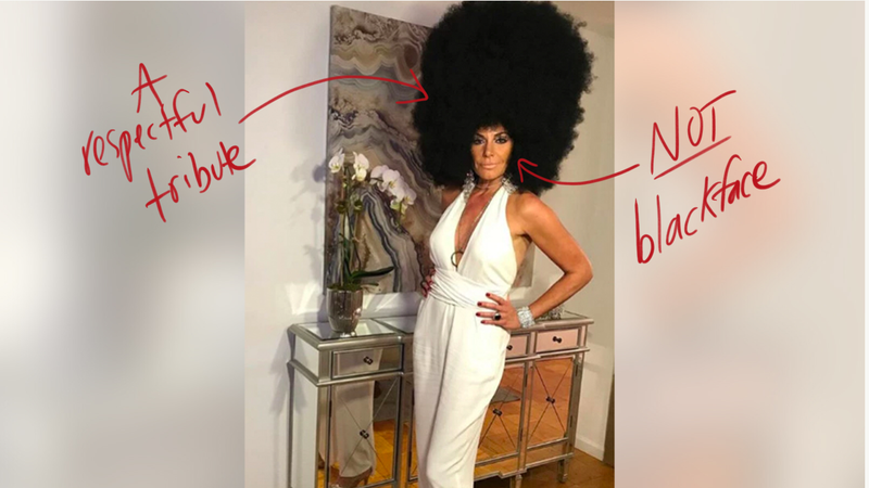 Illustration for article titled Luann de Lesseps Apologizes for Dressing Up as Diana Ross, But Assures Us it Wasn't Blackface