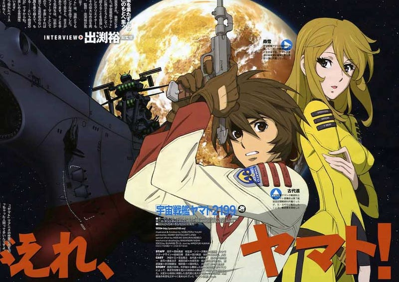 Illustration for article titled Enjoy the newest teaser of the 7th film in the  Space Battleship Yamato 2202 series