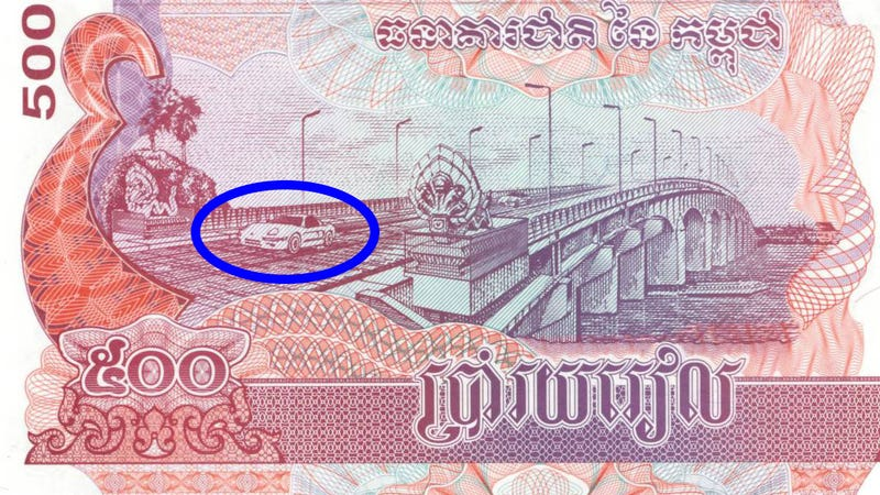 Illustration for article titled Cambodians Have A Porsche On Their Money