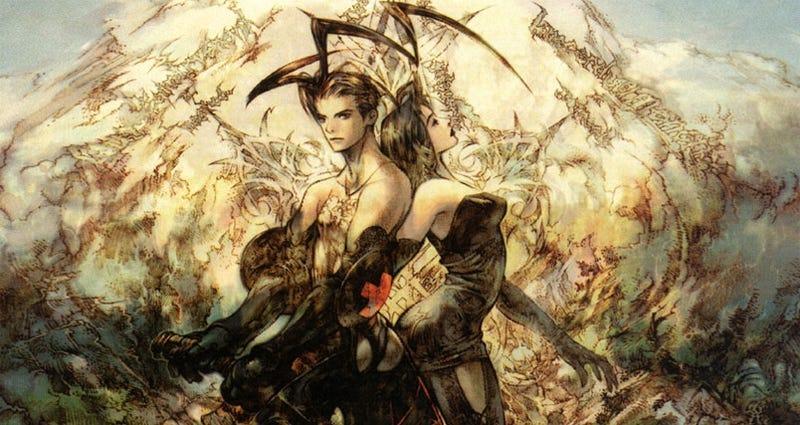 Illustration for article titled Square Enix Braces For Vanguard Storm