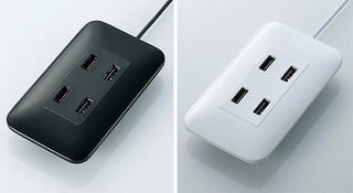 Illustration for article titled Just a Stylish 'Wall Socket' USB Hub
