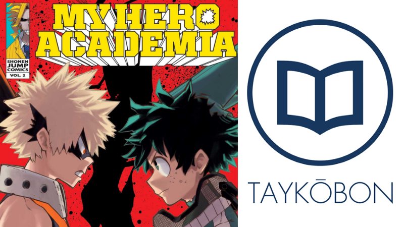 Illustration for article titled My Hero Academia Vol. 2 - Manga Review