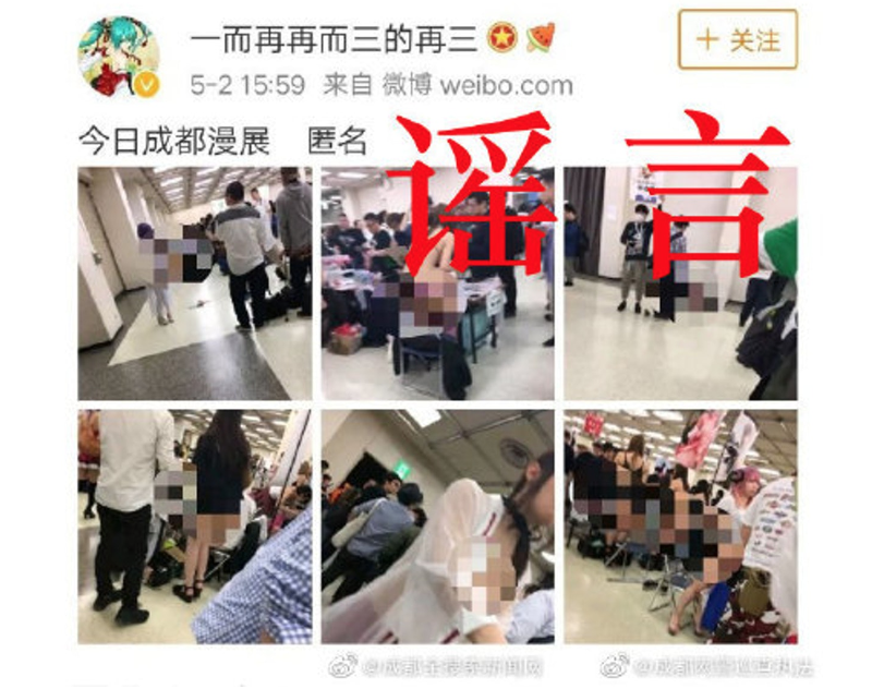 Misleading Scantily-Clad Cosplayer Allegations Lead To Arrest In China
