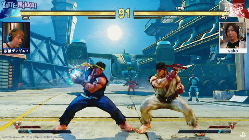 Choreographed Street Fighter V Match Is Very Entertaining