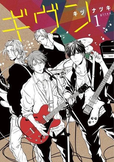 The Manga Of Given Gets An Anime Adaptation