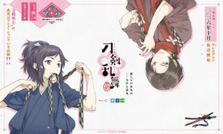 Illustration for article titled Here it is the newest Teaser of Touken Ranbu: Hanamaru